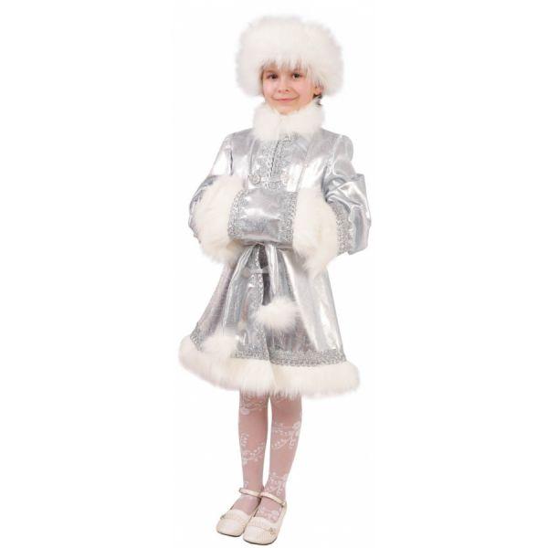 Прокат карнавальних дитячих костюмів у Сумах 81a22df7fafe0